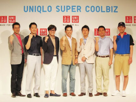 super_cool_biz