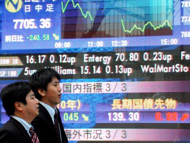 FMI recorta previsión de crecimiento para China