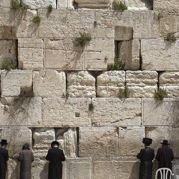 Altercados en el Muro de los Lamentos durante rezo de grupo de mujeres