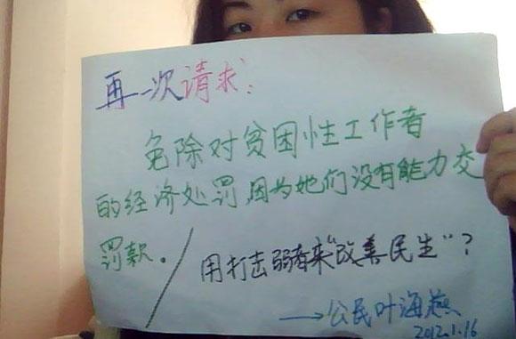 Agredida una conocida activista china contra los abusos sexuales a menores