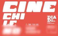 ¿Qué celebramos cuando celebramos 'El Día del Cine Chileno'?