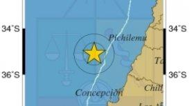 Ola de temblores de hasta 5,9 grados sacuden el centro y sur del país