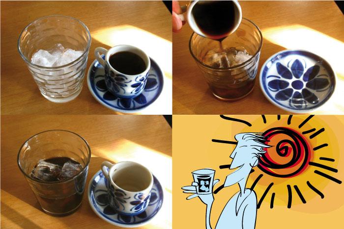 ¡A la suerte de la olla!: El café nuestro de cada día
