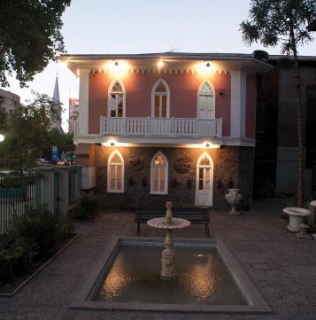 Museo Benjamín Vicuña Mackenna