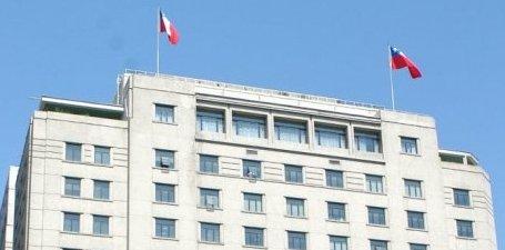Chile se suma a preocupación internacional por decisión de EE.UU de reconocer a Jerusalén como capital israelí