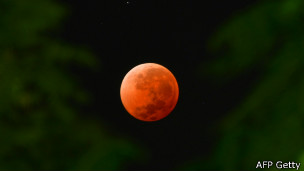 Así se vio el eclipse de Luna del 15 de abril desde Montevideo, Uruguay.