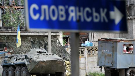 Sloviansk ha sido escenario de intensos combates en las últimas semanas.