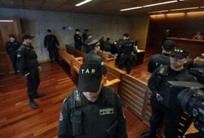 Gobierno impulsará reforma a ley antiterrorista