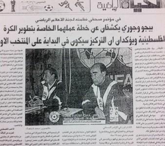 Nota de prensa en un diario de la Franja de Gaza. El de la derecha es Bello.