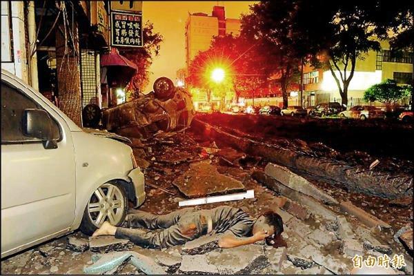Al menos 20 muertos y 270 heridos por explosión de gas en el sur de Taiwán