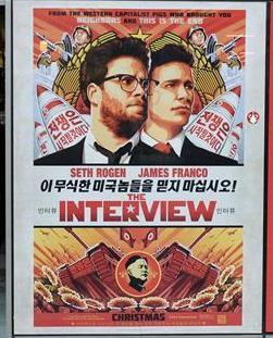 """The Interview"" ya se puede alquilar por internet"