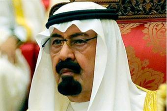 Muere Abdala bin Abdelaziz al Saud rey de Arabia Saudí