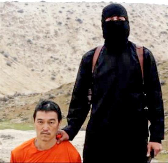 Kenji Goto, el segundo japonés decapitado por Estado Islámico