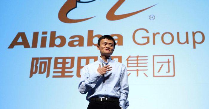 Alibaba superó a Walmart como el mayor vendedor minorista mundial