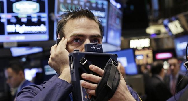 Wall Street cierra en rojo tras siete jornadas de ganancias y Dow Jones cae 0,43 %