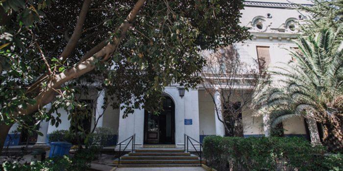 La Universidad de Chile y el patrimonio