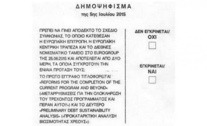 La complicada pregunta del referendo que definirá el futuro de Grecia