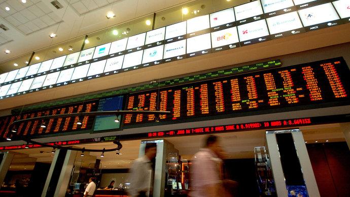 Fondo de nicho tiene en Brasil retornos de 115% anuales