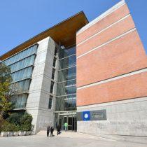 Detectan irregularidad académica en Universidad Central