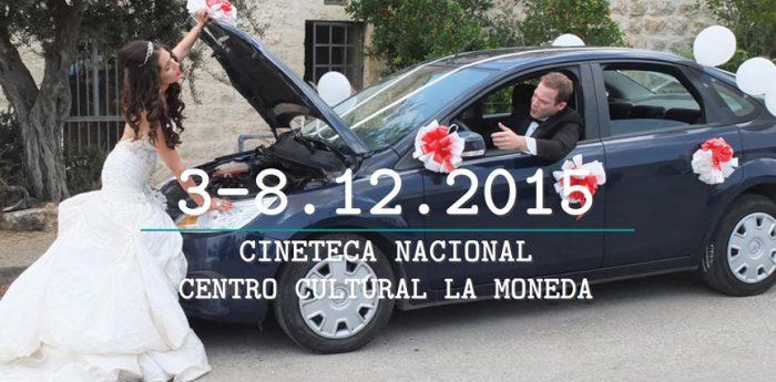 Festival de Cine Israelí en la Cineteca Nacional del Centro Cultural La Moneda, 3 al 8 de diciembre