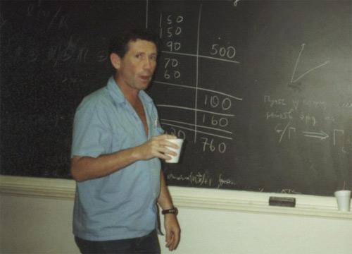 Boris Weisfeiler: la obra imperecedera del matemático desaparecido en Chile en 1985