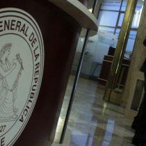 Ñuñoa: Contraloría abre sumario por pérdida de respaldo de información contable