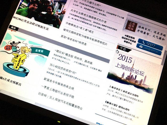 China evalúa participar en el negocio de los sitios web de noticias