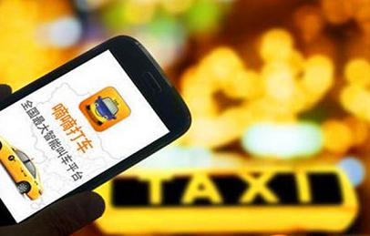 Apple asesta duro golpe a Uber en China