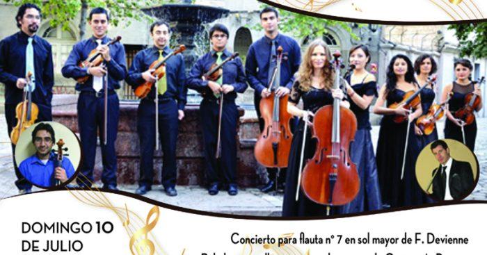 """Música clásica dominical con """"Solístico"""" en Centro Arte Alameda, 10 de julio"""
