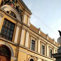 Universidad de Chile prepara arremetida con discusión triestamental de la Reforma a la Educación Superior