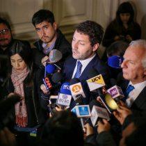 Chile Vamos anuncia comisión investigadora por altas pensiones en Gendarmería