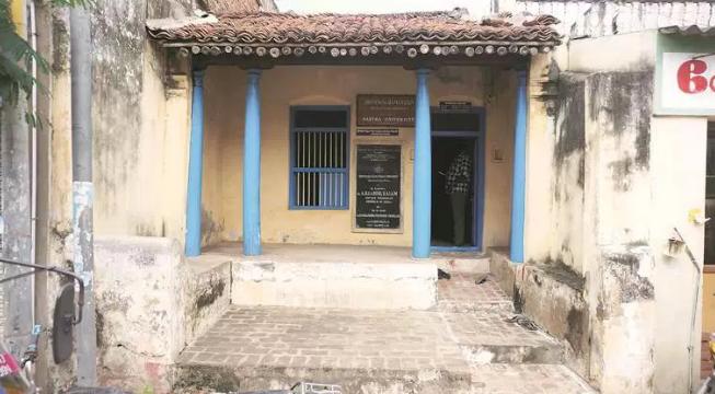 La casa de niñez de Ramanujan es lugar de visita turística en Kumbakonam.