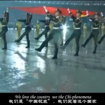 [VIDEO] China celebra 95 años del Partido Comunista con un rap en inglés que explica su situación actual