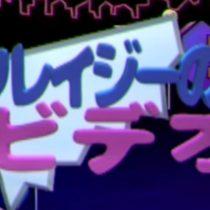 [VIDEO] La curiosa versión japonesa de