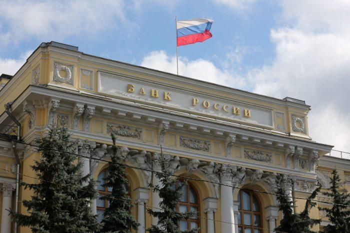 Banco Central de Rusia mira el modelo chileno para controlar la inflación