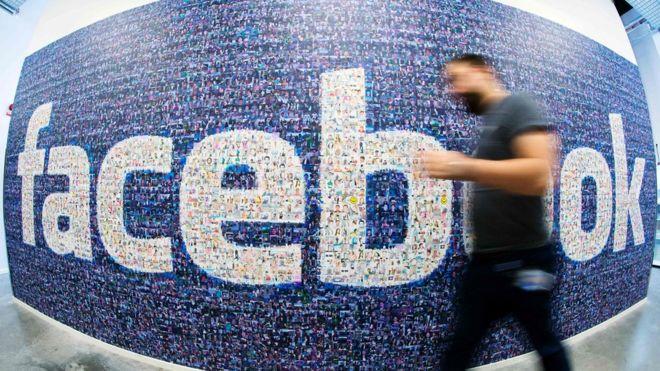 Dopamina y adicción a Facebook