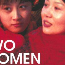 "Función gratuita película china ""Dos mujeres con pañuelo rojo"" en Cine Arte de Viña del Mar"