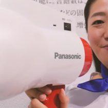 El megáfono japonés que hará más fácil gritar en otros idiomas