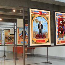 Exposición El Tarot de Chile en Centro Cultural La Moneda. Entrada liberada
