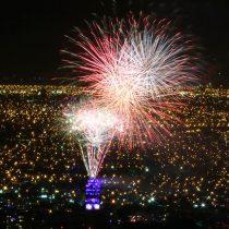 Congreso aprueba proyecto que declara como feriado el 2 de enero