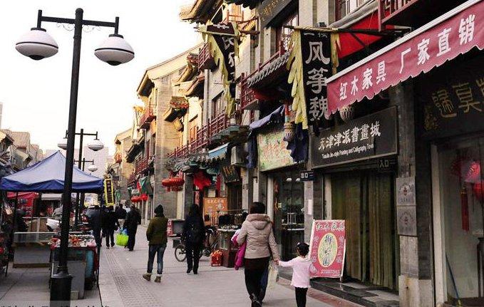 Cinco razones para irse a vivir al barrio chino de Gulou en Beijing
