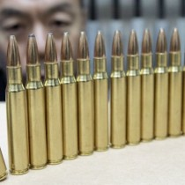 ¿Cómo hizo Japón para casi erradicar los crímenes con armas de fuego?