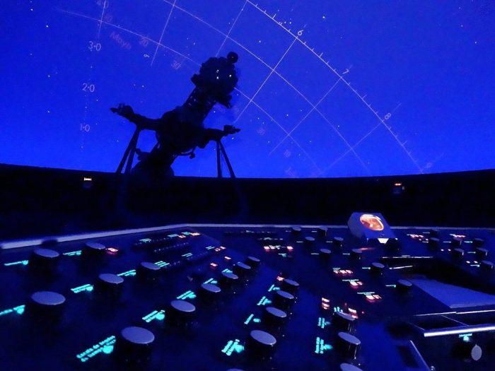 """Espectáculo """"De la Tierra al Universo"""" en Planetario de la Universidad de Santiago de Chile"""