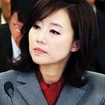 Detenida la ministra surcoreana de Cultura por crear lista negra de artistas
