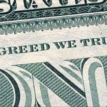 Concentración económica: el tema tabú