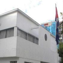 Cuba acusa a Mariana Aywin de estar involucrada en