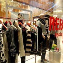Los peligros nutricionales y de autoestima que provoca la ropa ajustada