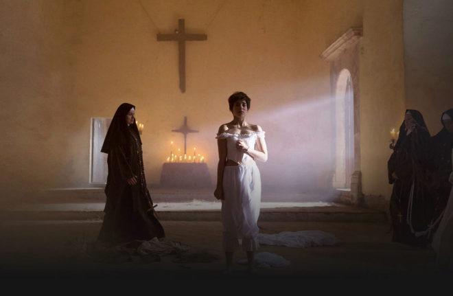 Juana Inés: Convicta de su confesión