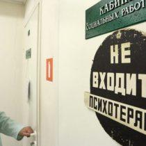 Los controvertidos tratamientos que médicos usan en Rusia para