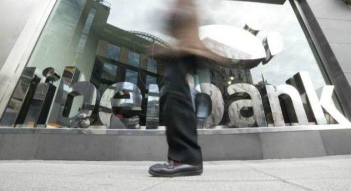 Otro banco español al borde del colapso: crisis de Banco Popular contagia a Liberbank y acciones caen más de 30%